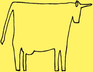 sulbana-lehma